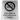 Rök inte här skylt